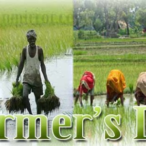23rd december current affairs farmersday