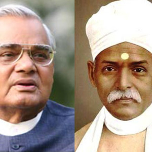 24th december current affairs vajpayee malviya bharat ratna