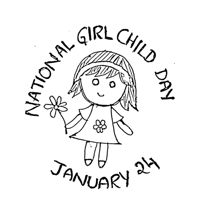 daily gk and current affairs 24 january 2015 banking manual Newspaper Current Affairs national girl child day current affairs 24 january 2015