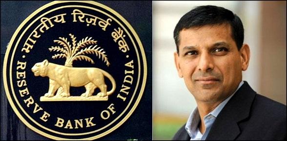 RBI raghuram rajan